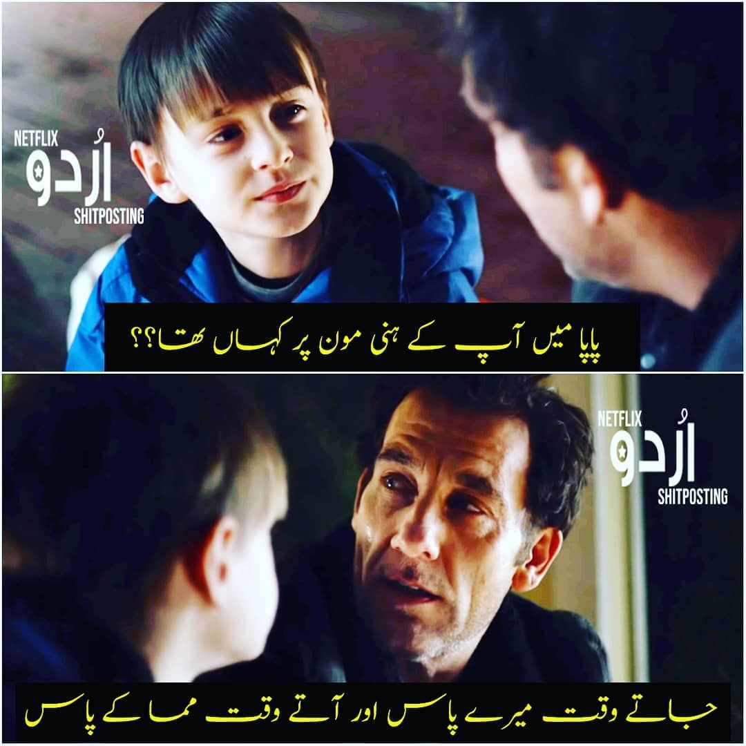 Pin By Faizan On F Cute Funny Quotes Funny Dialogues Urdu Funny Quotes