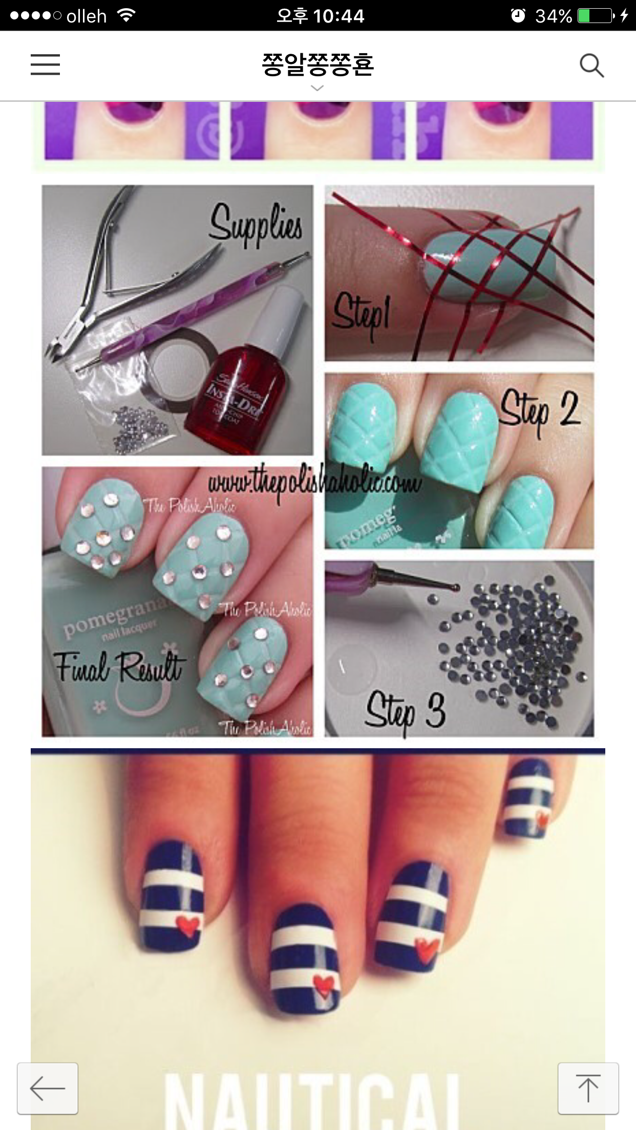 Pin by Tammi Culbertson on NAIL IDEAS Quilted nails