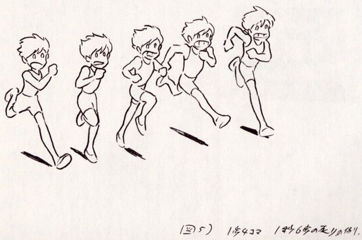 Drawings of people running — photo 1