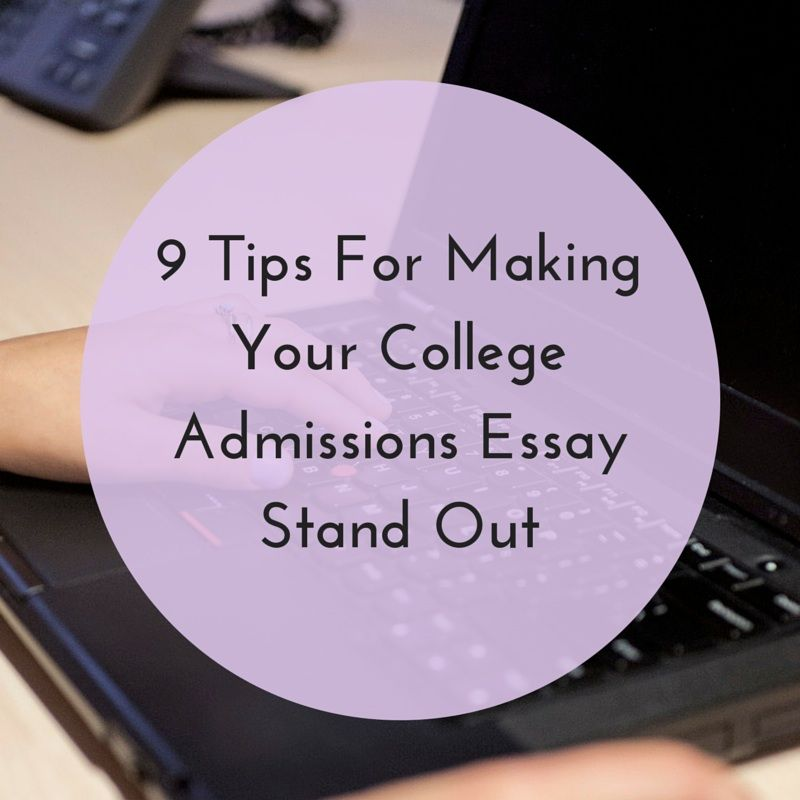 The college admissions essay can play a big role in college