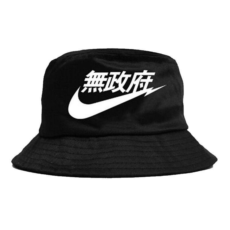 ... Sombreros de Algodón Unisex Hombres de Las Mujeres Del Partido Del  Verano Calle Sombrerería Cubo Aclaran el Sombrero de Hip Hop gorras(China  (Mainlan 07f64411b16