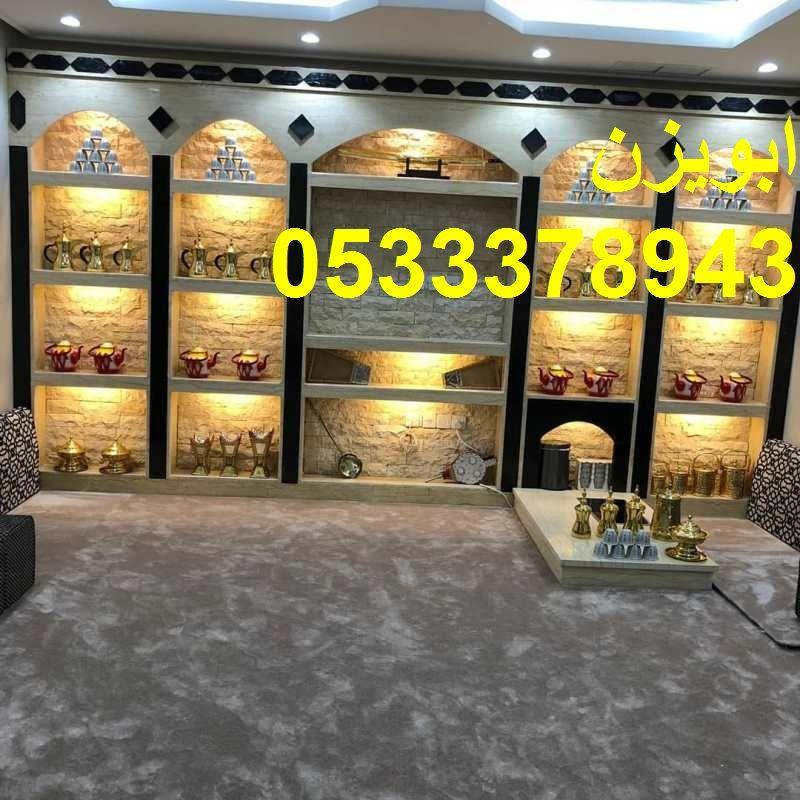 مشبات السعودية صور مشبات Novelty Lamp Lamp Table Lamp
