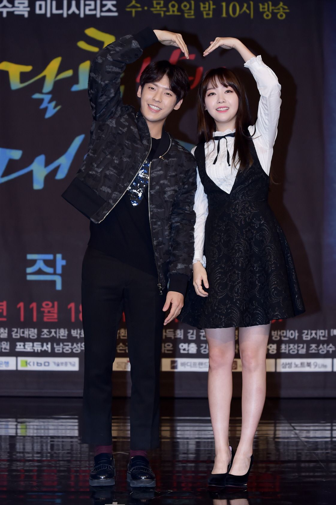 Minhyuk and minah dating after divorce