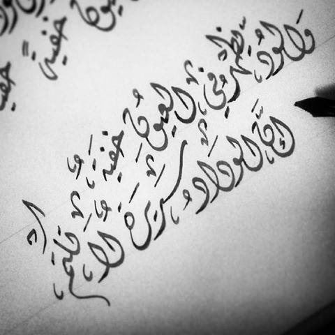 ابن زيدون Islamic Calligraphy Arabic Calligraphy Arabic