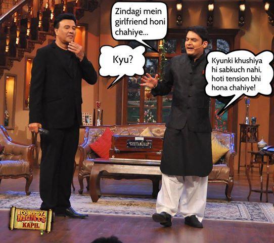Tension Suru Fun With Kapil Sharma India Indianjokes Kapilsharma Kapil Funny Fun Lol Humour Gags Jok Comedy Nights With Kapil Latest Funny Jokes Jokes