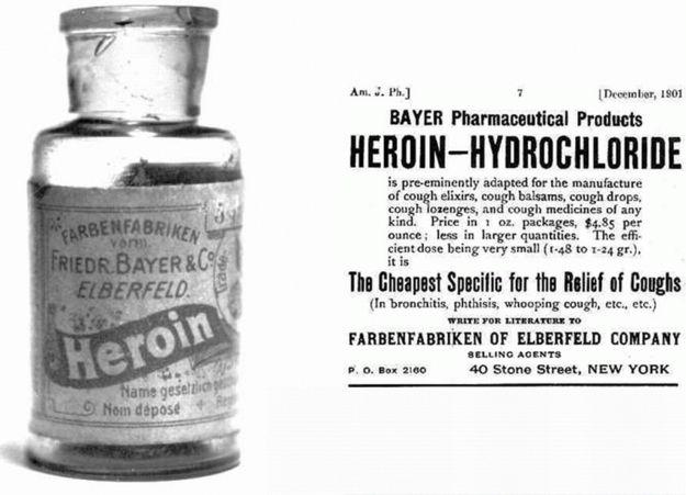 Картинки по запросу heroin cough ad