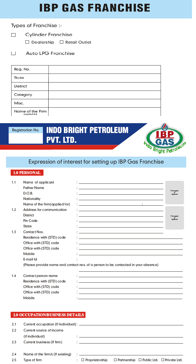 Ibp Gas Agency Application Form  Online Application Form