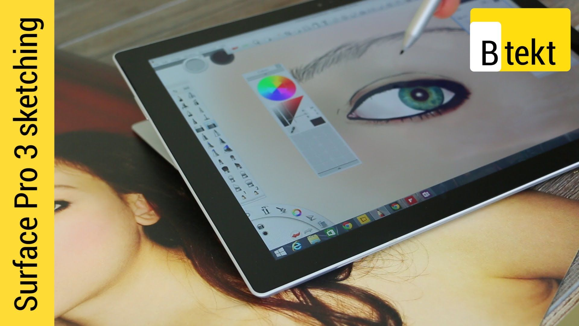 How to create grid in sketchbook pro - Drawing On The Surface Pro 3 Using Sketchbook Pro