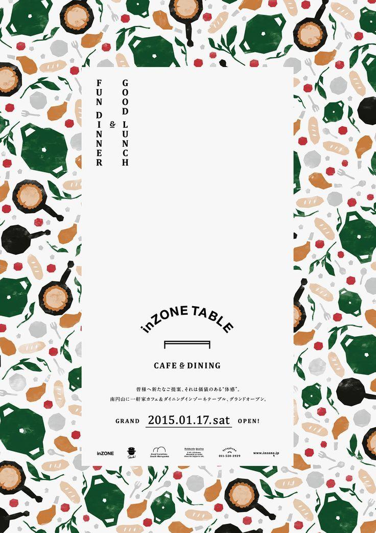 Japanese Poster  inZone Table. Sou Nomura   Rena Kanahama (Studio Wonder).  2015 01de4e28f3a