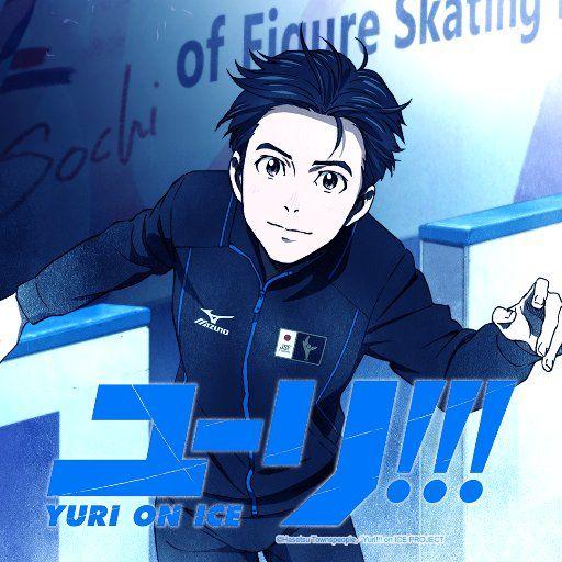 Yuri!!! On ICE (@YuriOnIce_en)