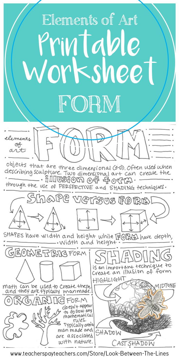 Form Elements of Art Printable Worksheet: Middle School Art, High ...