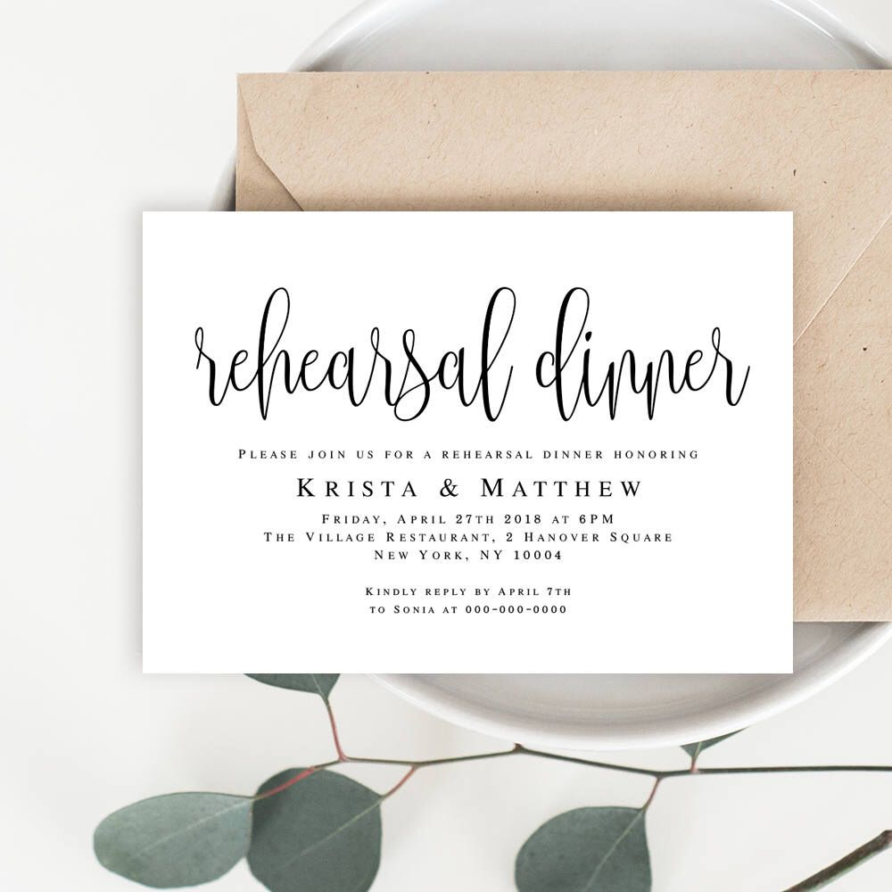 Dinner Invitation Template Rehearsal Dinner Invitation Template Rehearsal Invitation Template .