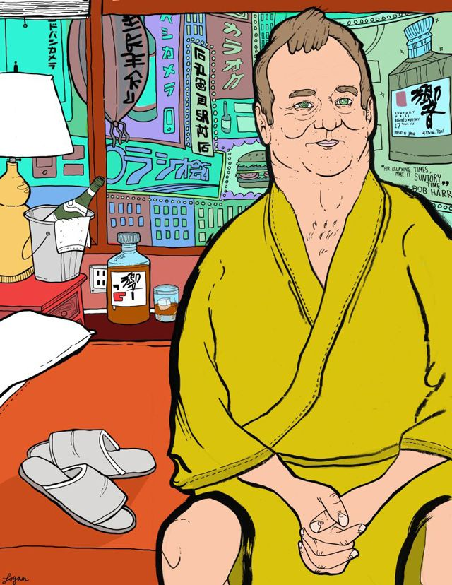 Thrill Murray, A Bill Murray Coloring Book   Awesome Things ...