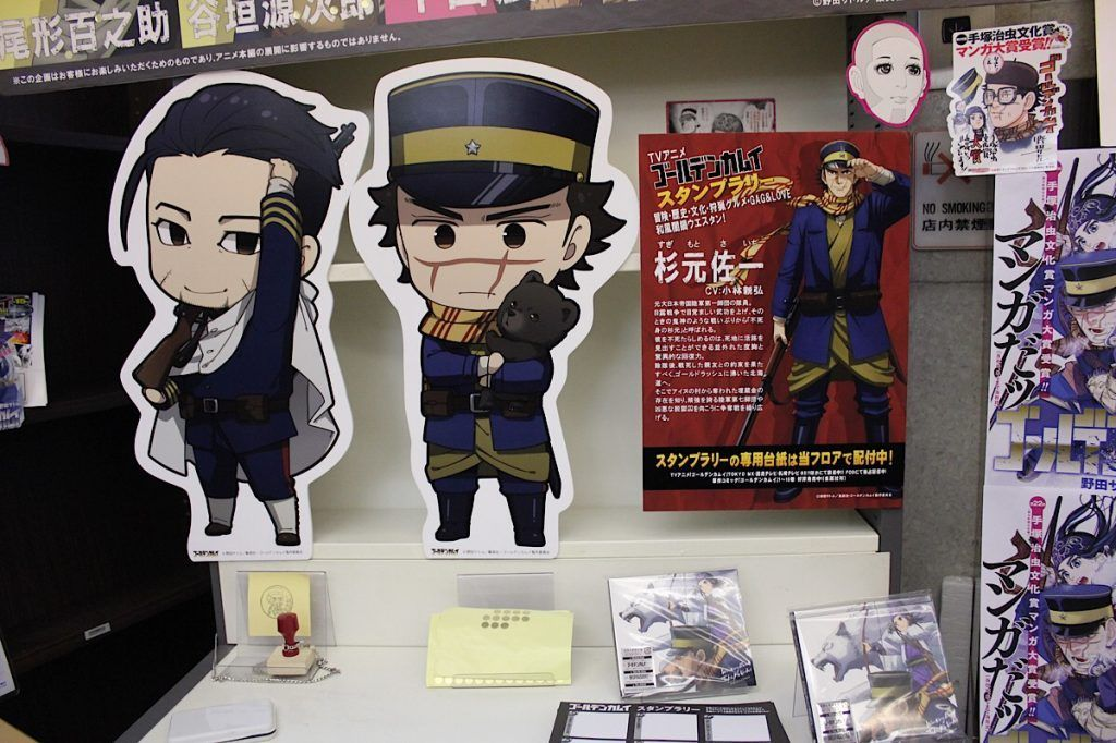 Find Your Treasure at the TV Anime Golden Kamuy Fair and