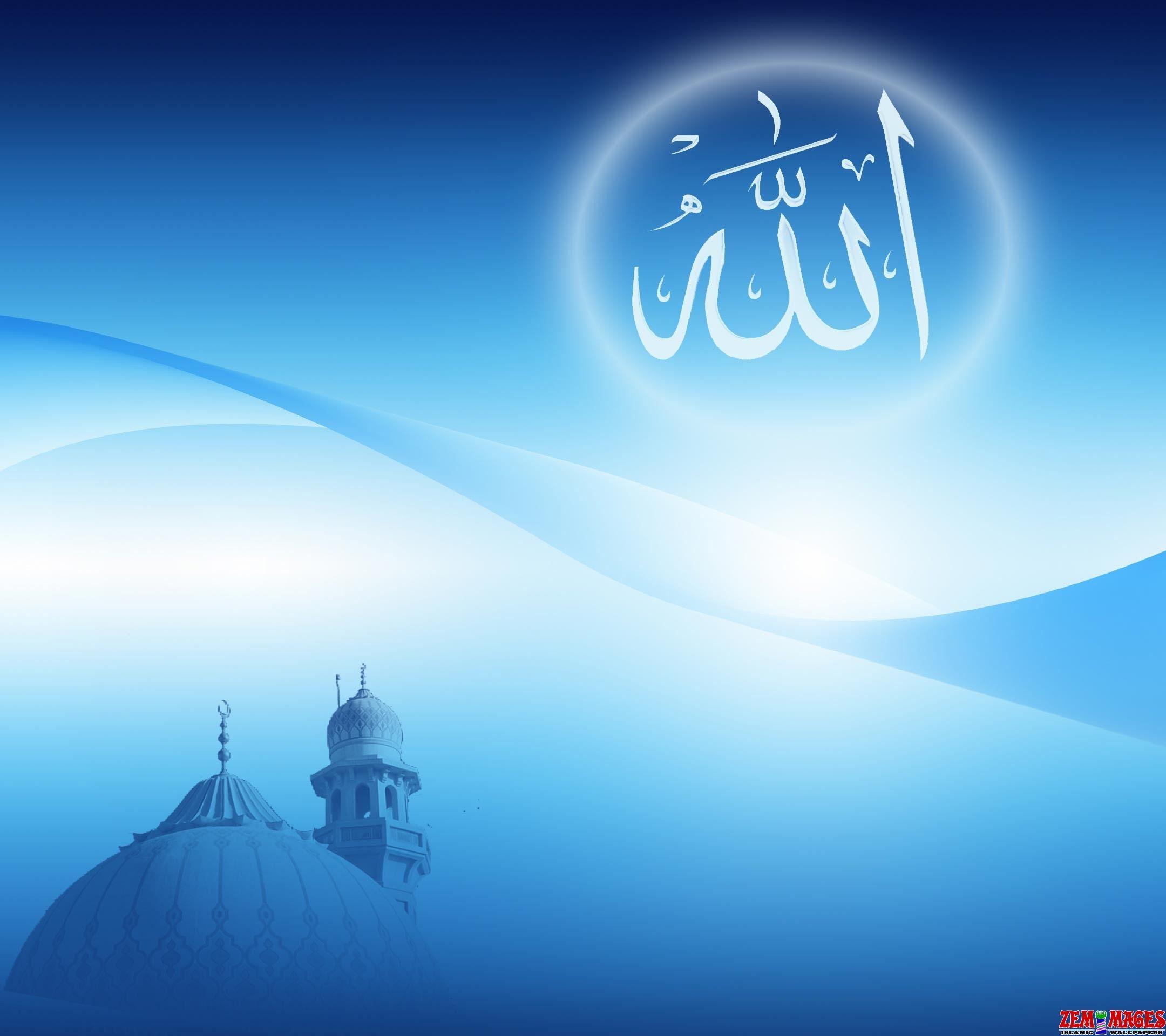 Hd Islamic Background Allah Hd Islamic Background 22828 Islamic Background Islamic Wallpaper Hd Background Hd Wallpaper
