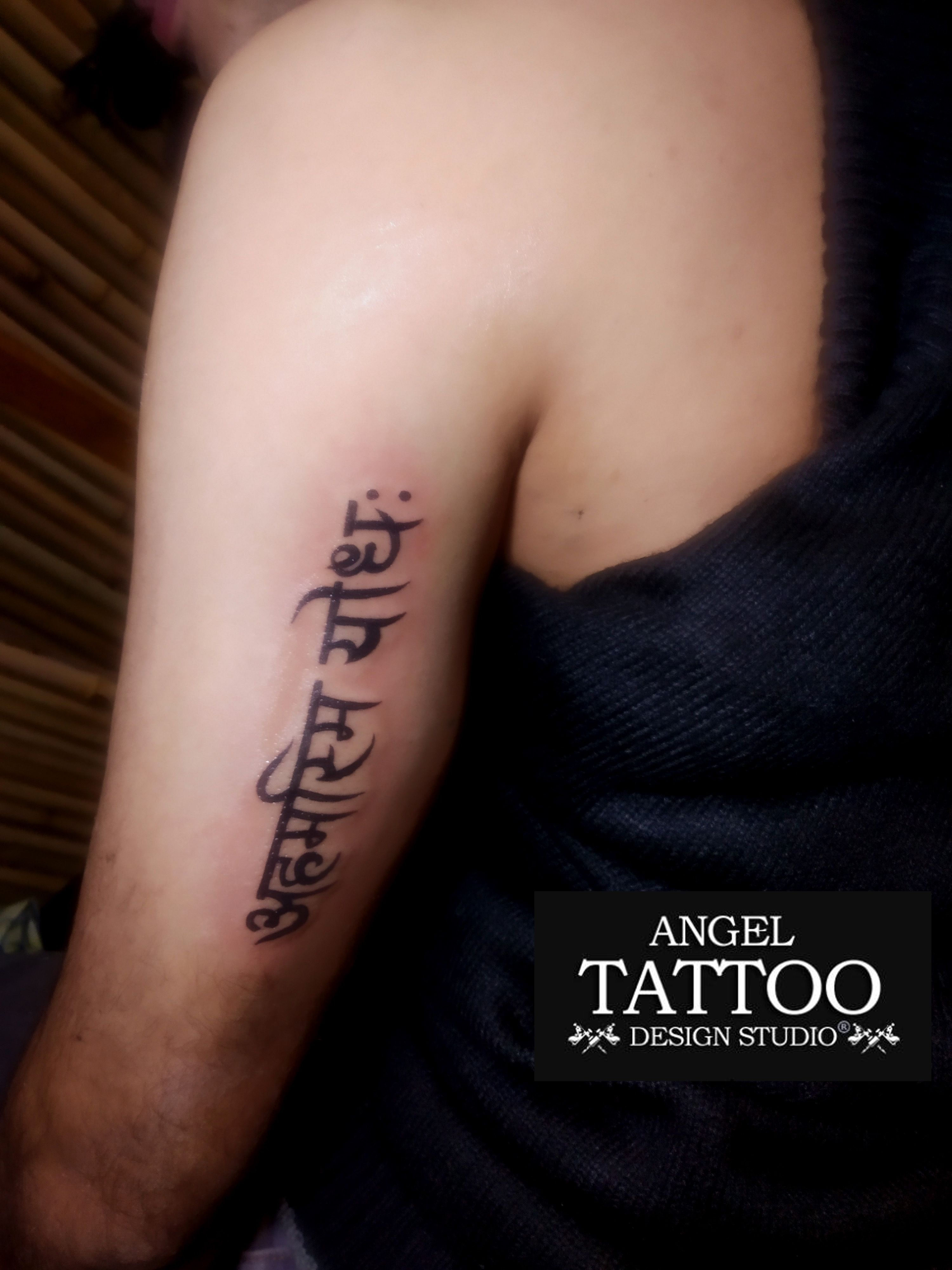 c7d9cba746a2f Ahmasmi yodha tattoo made in sanskrit at Gurgaon; call 8826602967 for  appointment #ahmasmiyodhatattoo #sanskrittattoo #hinditattoo #indiantattoo  #hindu ...