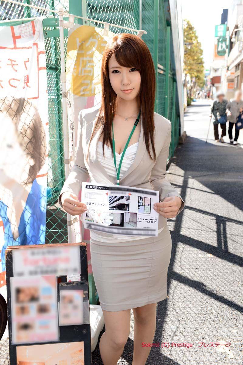 桜花りり_あなたの職場で一番可愛い純情娘を、これからAV女優にしちゃい ...
