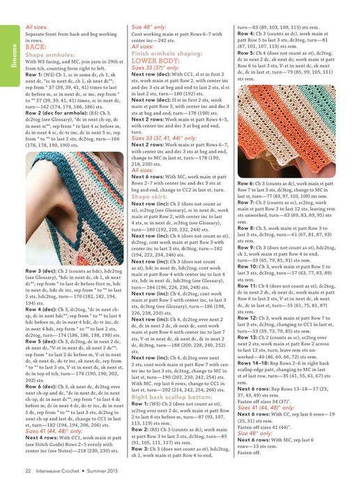 Crochetemoda Blog: Vestidos | Patrones | Pinterest | Vestiditos ...