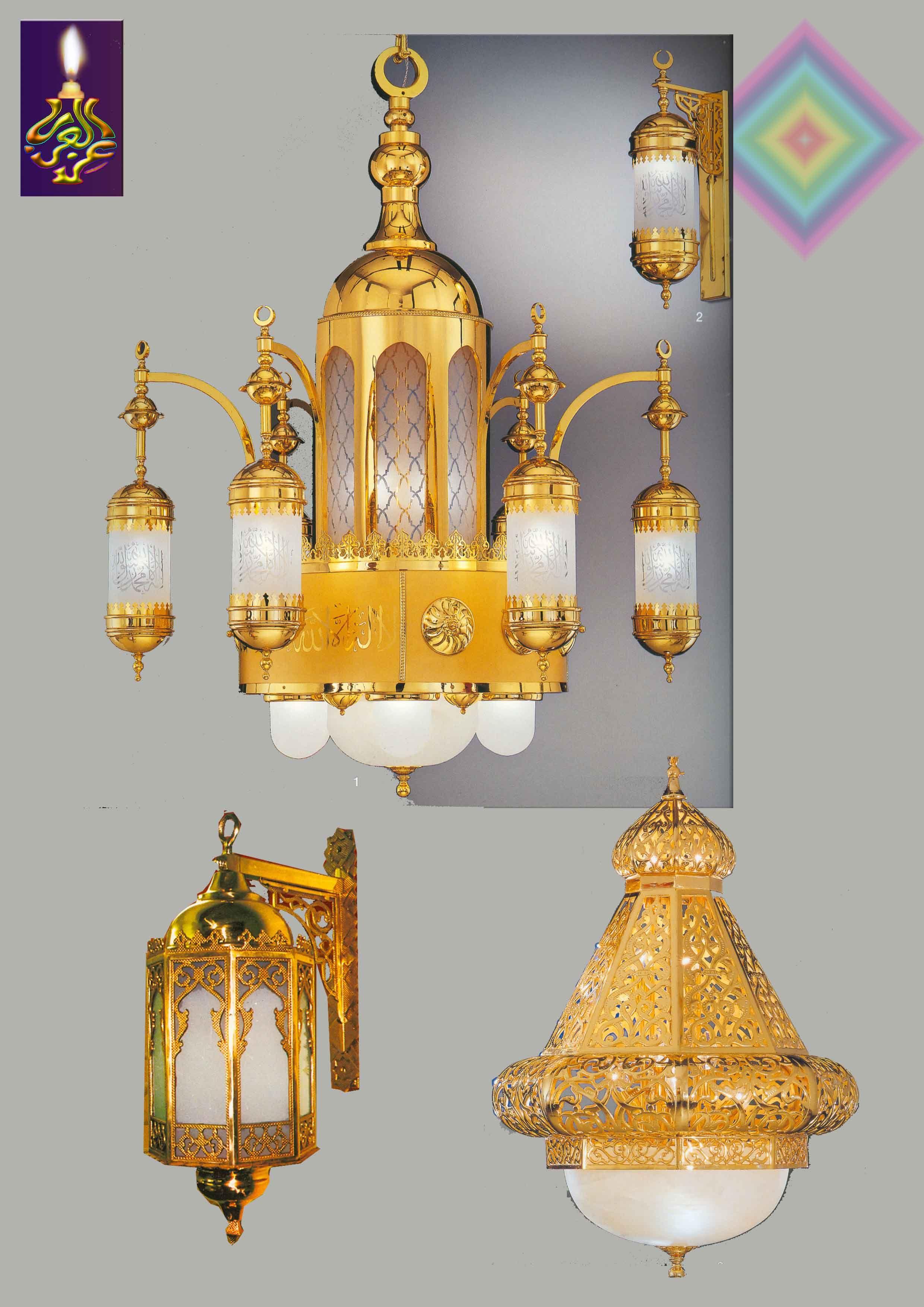Pin By Ayman Ezzalarab Allam On نجف اسلامى Ceiling Lights Decor Chandelier