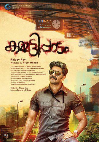 Malayalam Movie Free Downloading Sites - lostloco