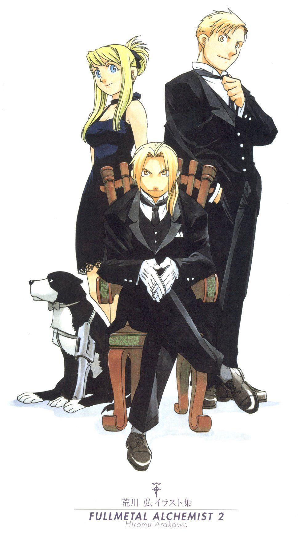 FullMetal Alchemist Ed, Al and Winry Fullmetal