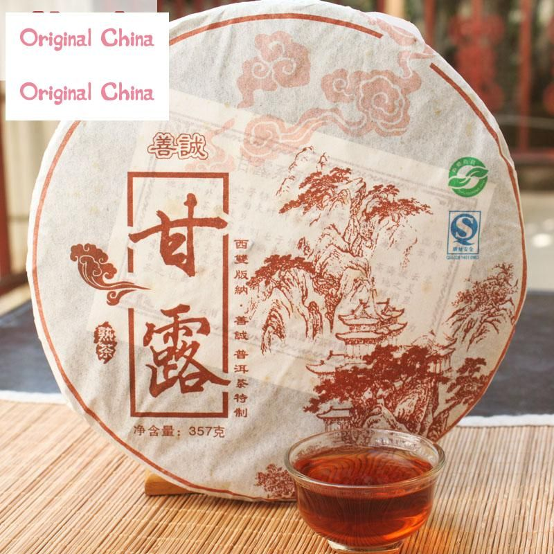 (Buy here: http://appdeal.ru/272g ) Good Sincere Dew Sweet Series 2011 Yunnan Pu'er Tea Ripe Cake Seven Grams 357 S479 for just US $44.65