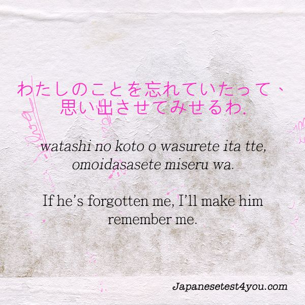 Pin By Jtest4you On Learn Inspirational Japanese Quotes Japanese