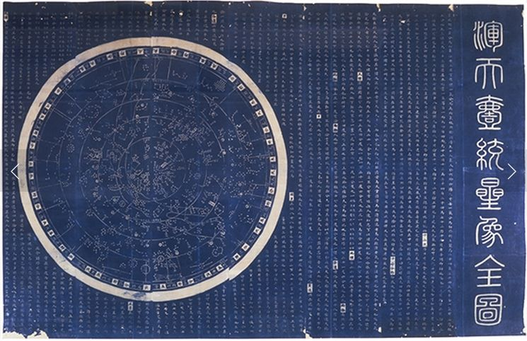 Sky Chart Free: Suchow star chart rubbing - Chinese star maps - Wikipedia the ,Chart