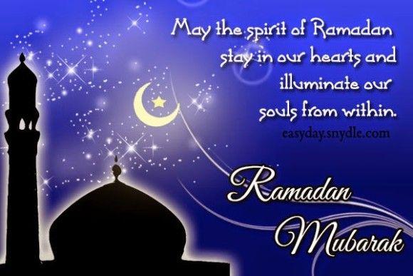 Ramadan mubarak pictures pinterest ramadan ramadan mubarak pictures m4hsunfo