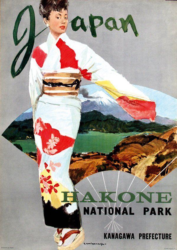 Hakone National Park • Japan by T. Miyanaga (1960)