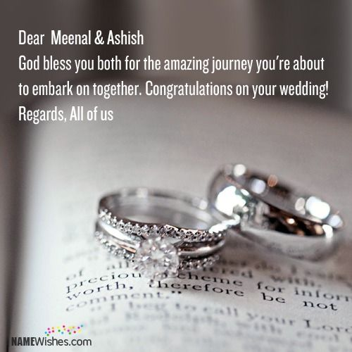 Here are wedding wishes with beautiful quotes and the new name editing option, which will make your wishes more special.