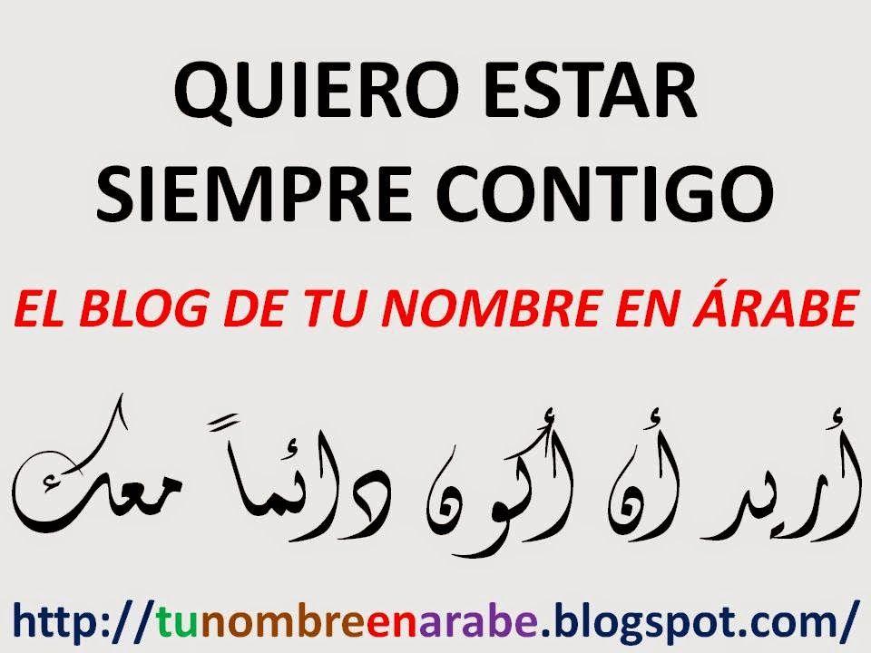 frases en arabe para tatuajes Tatoolove Pinterest