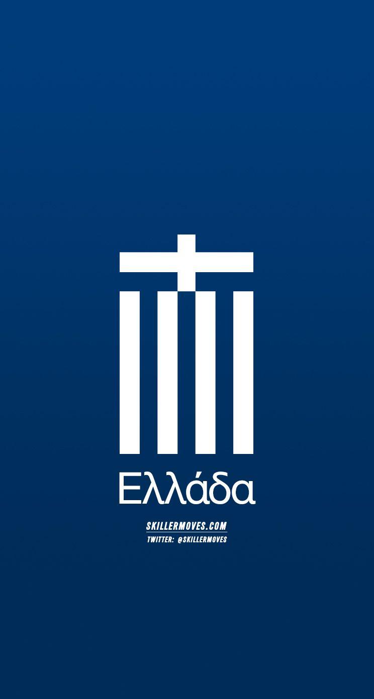 Greece skillermoves greek flag greece wallpaper phone wallpaper design - Greek flag wallpaper ...