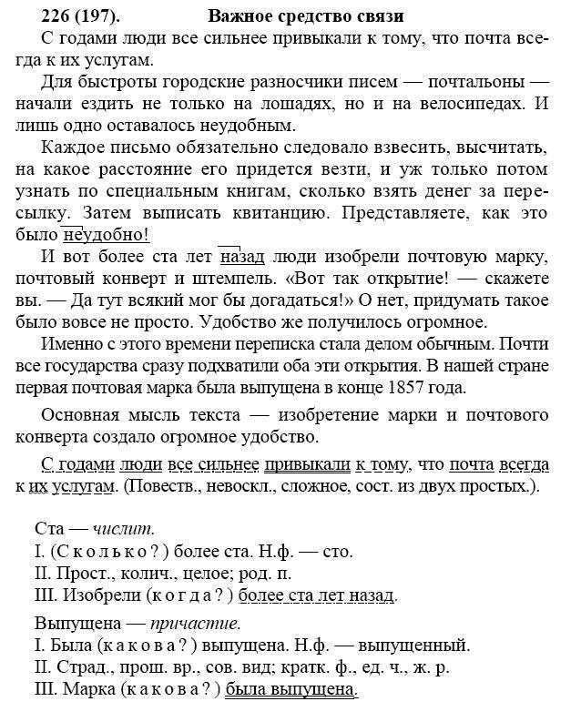 Готовые переводы с английского на русский оксана карпюк пятый класс