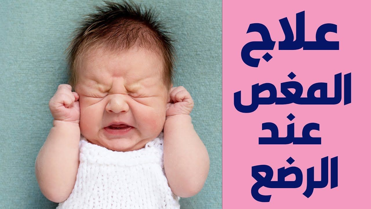 Pin By Dryousefquda Official On You Tube Parenting Tips Parenting Hacks Parenting Baby Face