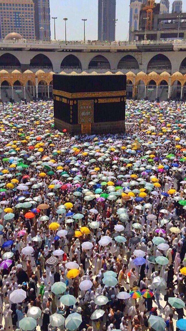 Les fleurs de l'Islam | Mecca wallpaper, Beautiful mosques