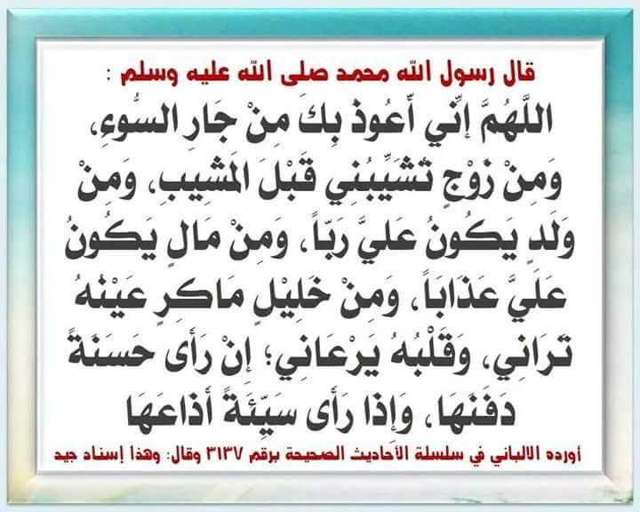 دعاء آمين يارب Faith Prayers Sayings