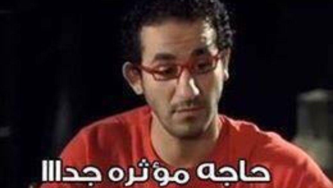 Pin By Lobna Hashish On قفشات افلام Memes Funny Faces Funny Photo Memes Funny Picture Jokes