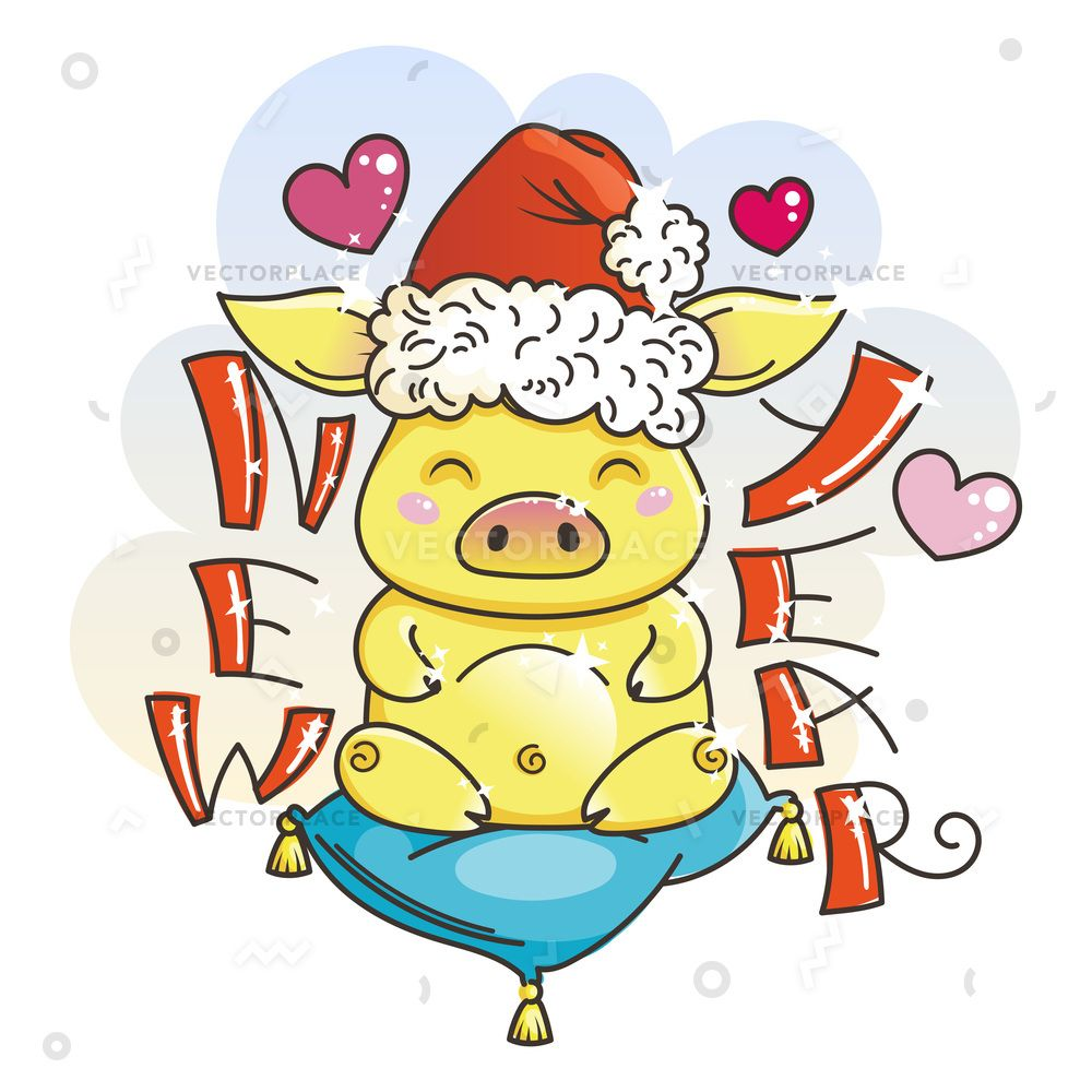 Cute Cartoon Golden Pig In Love Symbol Of New 2019 Year Chinese