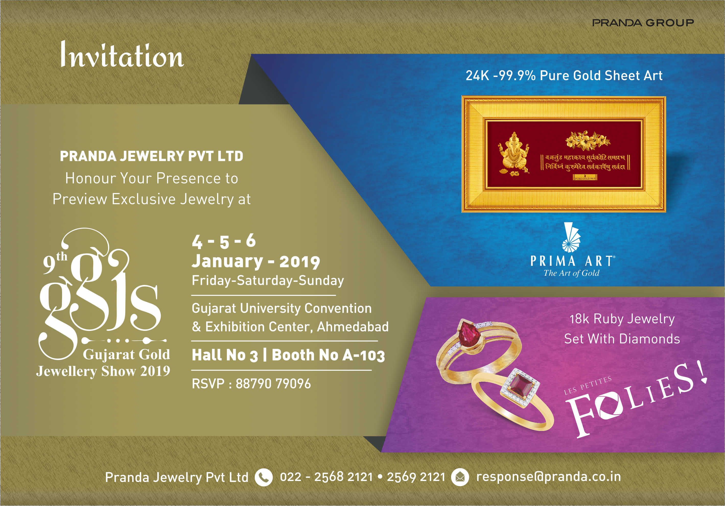 Invitation Gujarat Gold Jewellery Show 2019 Jewellery