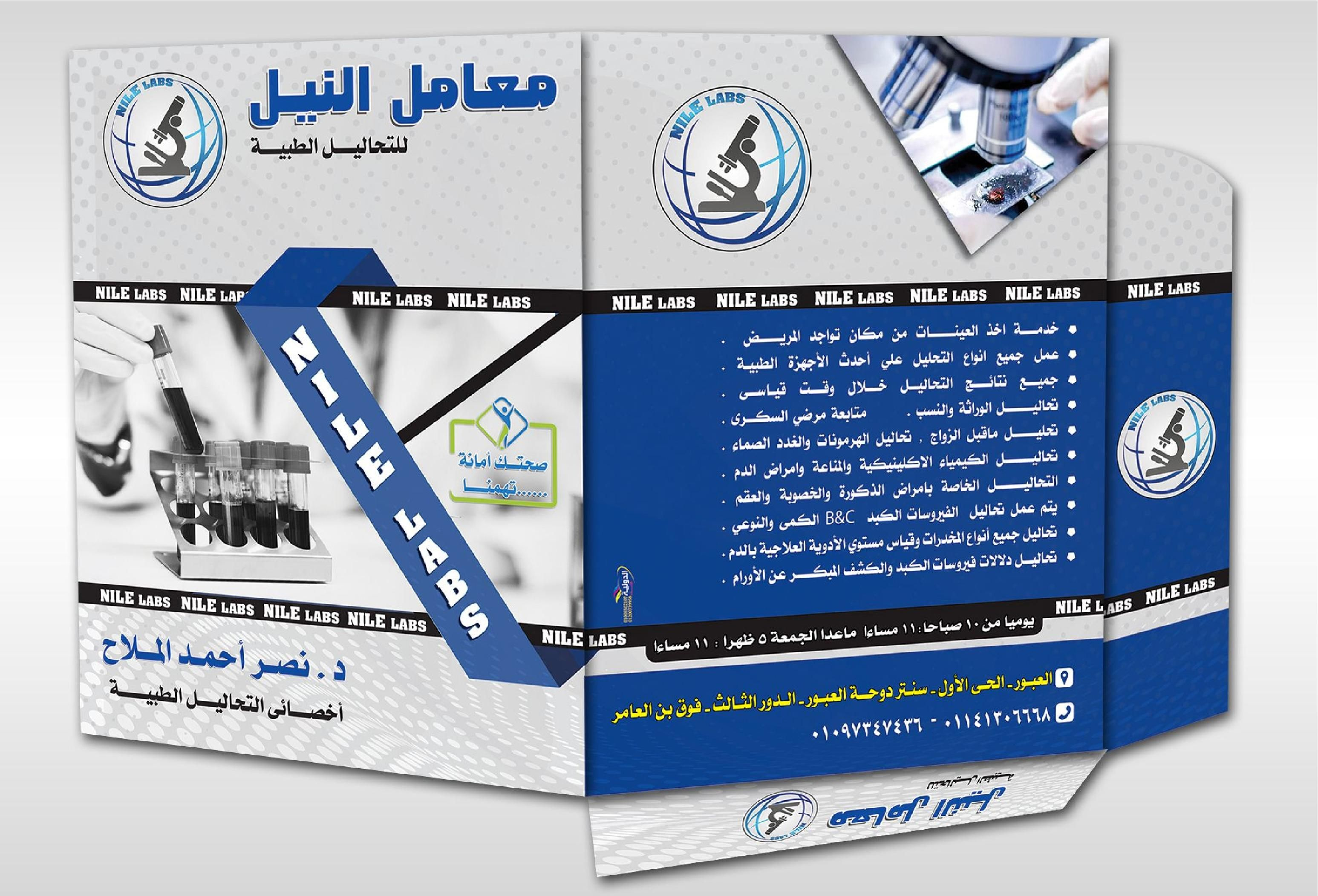 Pin By Tarek Sakr On T Sakr Convenience Store Products Monopoly Deal Convenience Store