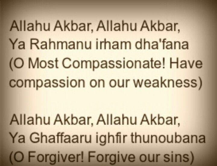 Sami Yusuf Islamic Quotes Wise Words Tasawwuf