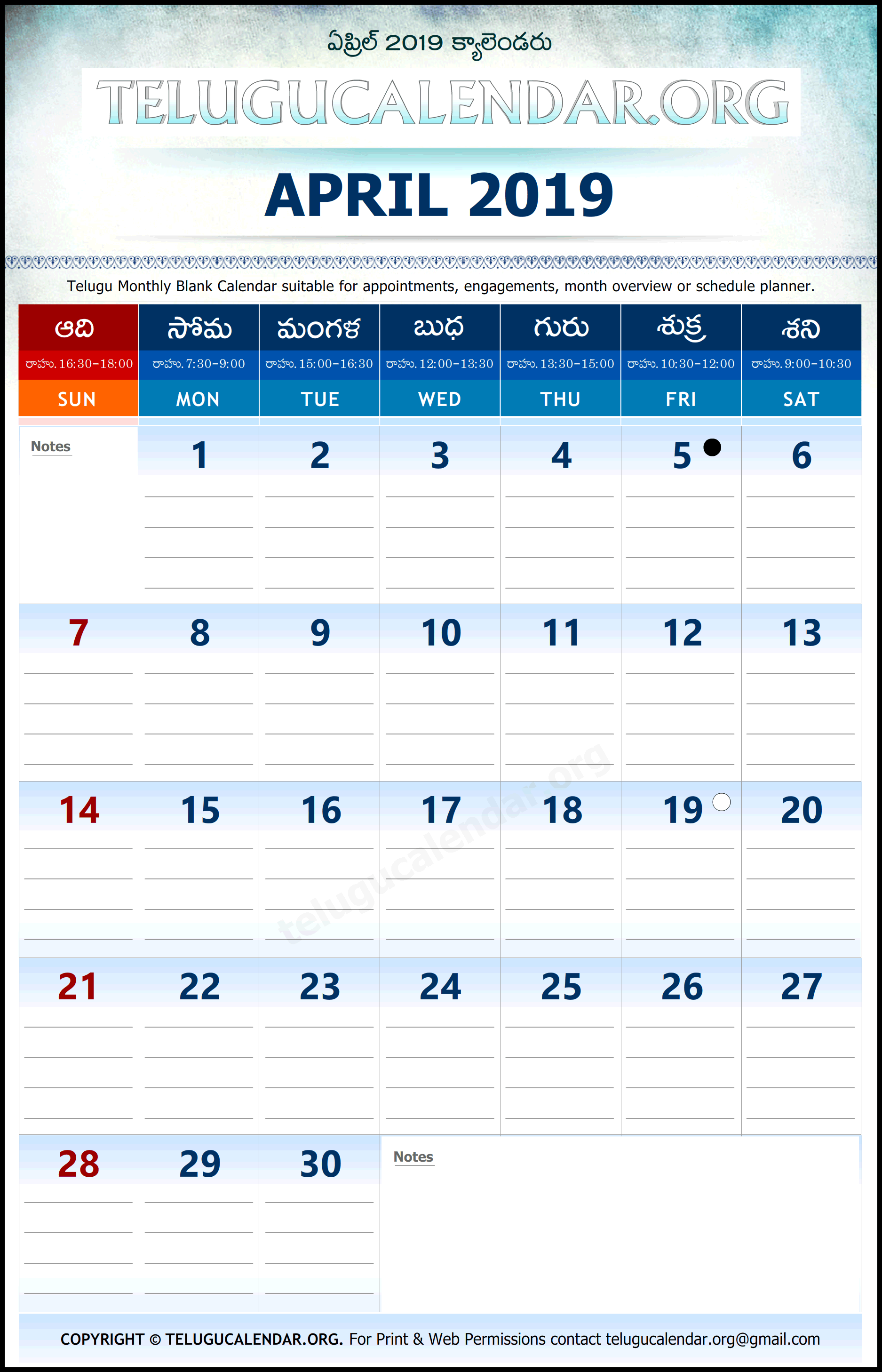 Telugu Calendar 2019 Planner April Monthly Calendar Template Free