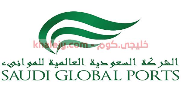 وظائف الدمام الشركة السعودية العالمية للموانئ براتب 4000 ريال Arabic Calligraphy Calligraphy