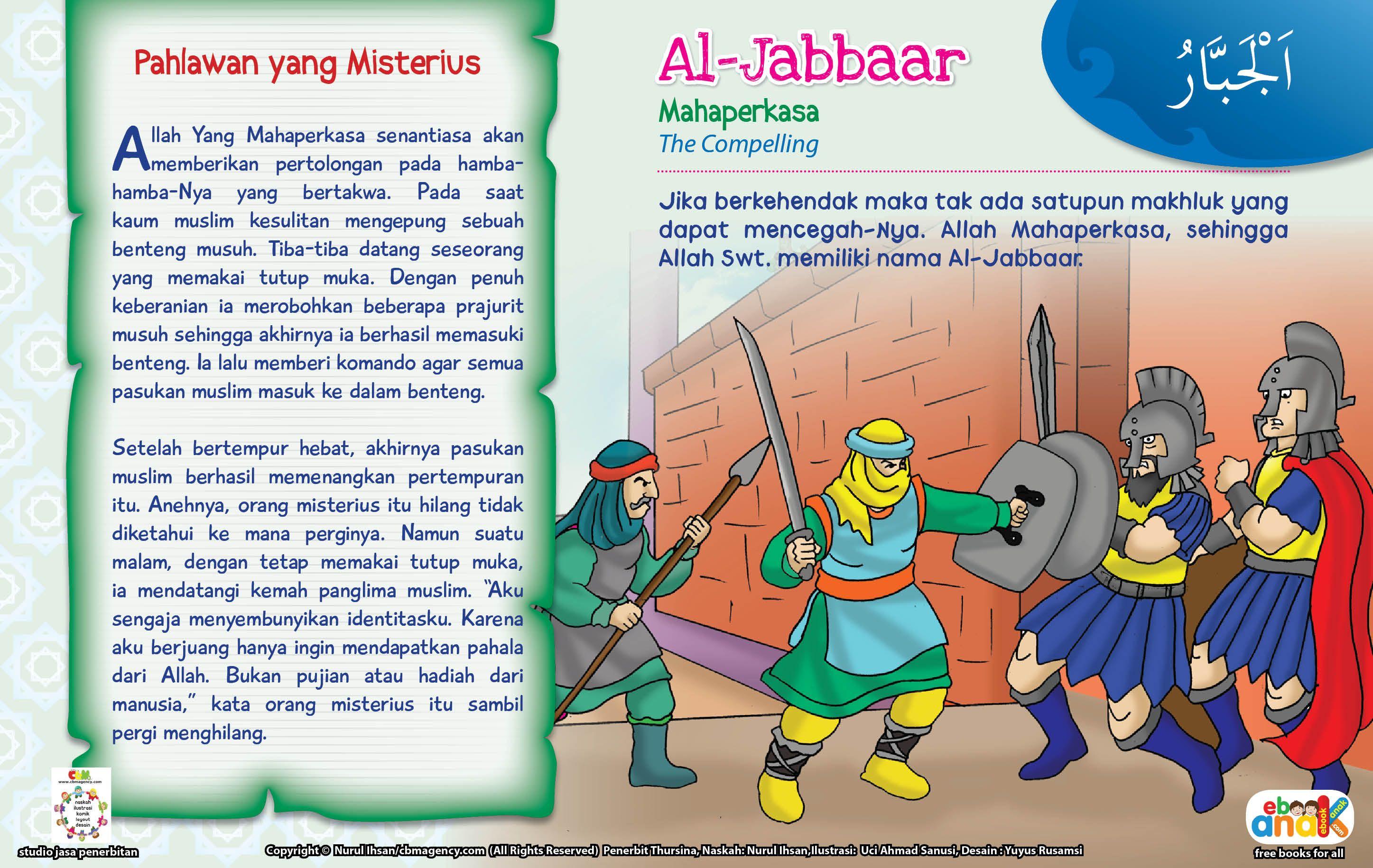 Kisah Asmaul Husna AlJabbaar (Dengan gambar) Buku