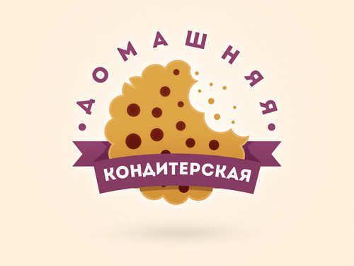 Home Bakery Logo Logo Inspirations Pinterest Bakery Logo