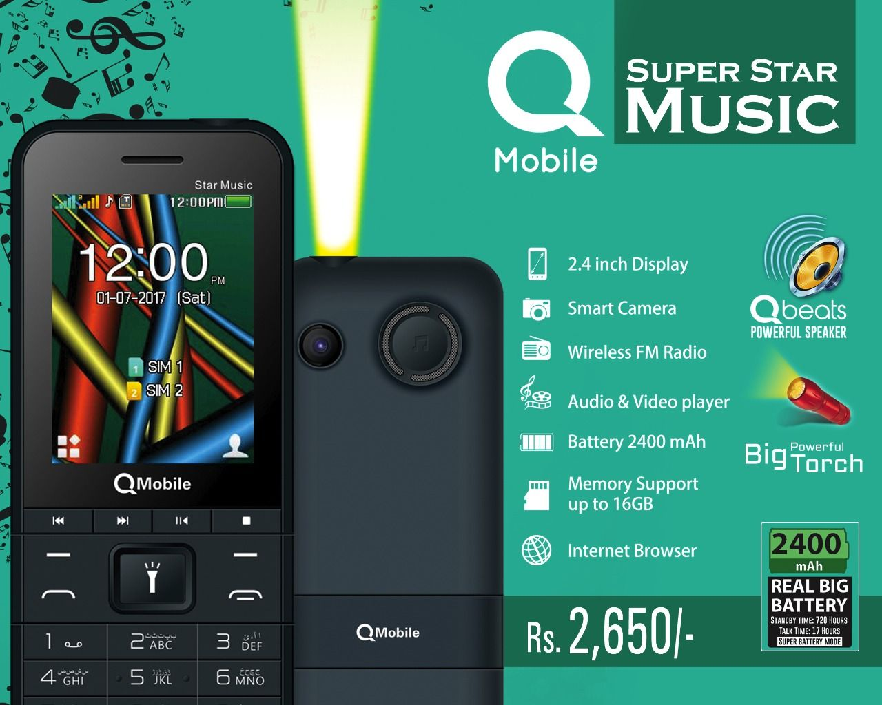 QMobile Super Star Music Price in Pakistan Specfication and