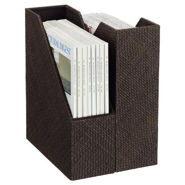 The Container Store Pandan Magazine File Magazine Files Home