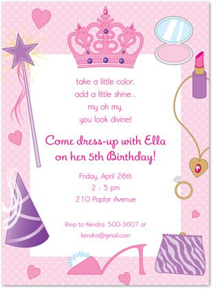 Princess Dress Up Party Invitation Wording