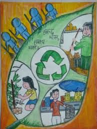 Image result for poster on swachh bharat | Paintings in ...